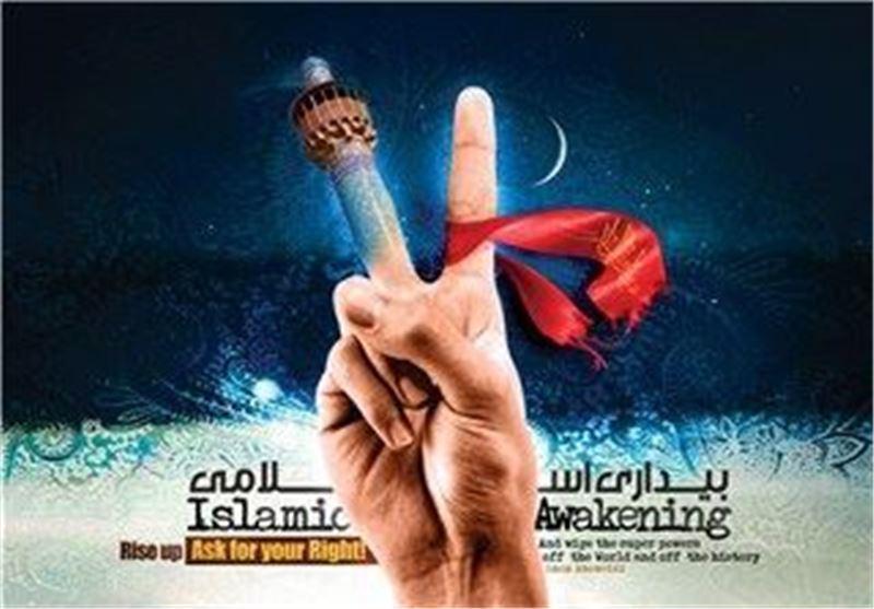 روایت بیداری اسلامی به زبان تمثیلی در گرگ و میش