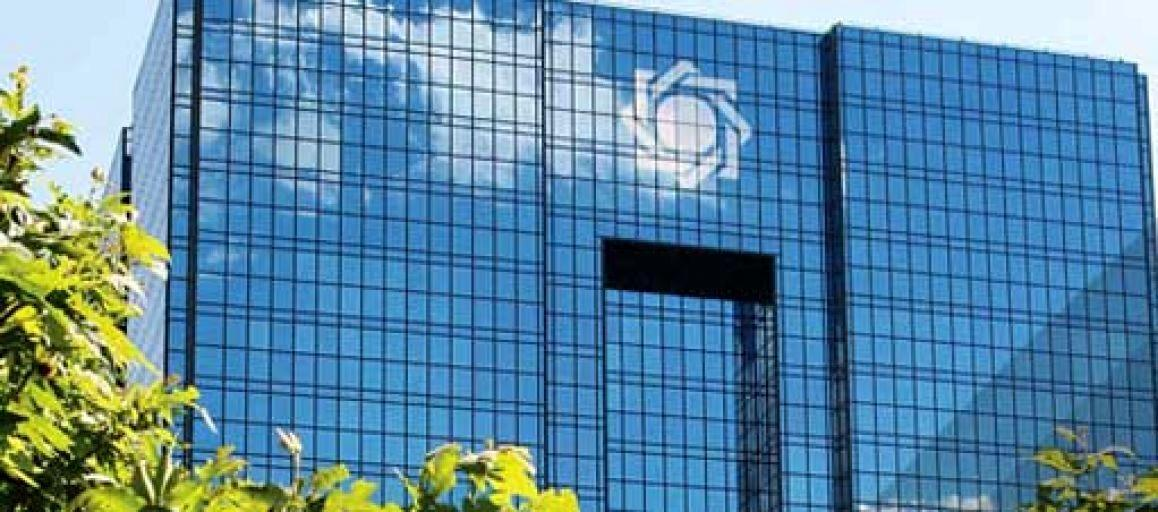 خبر مهم بانک مرکزی در جهت هدفگذاری تورمی