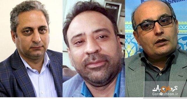 درگذشت 3 کارشناس میراث فرهنگی در ماموریت