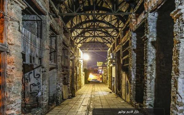 بازار سنتی، یکی از مکان های اصلی و گردشگری بوشهر ، عکس